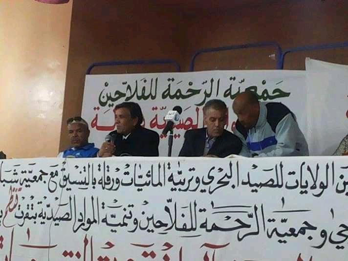 Une conférence en aquaculture à Ouargla